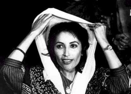 Benazir Bhutto - Pakistan