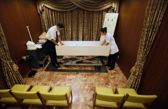 Corpse Hotel