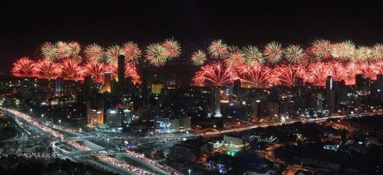 Kuwait Fireworks