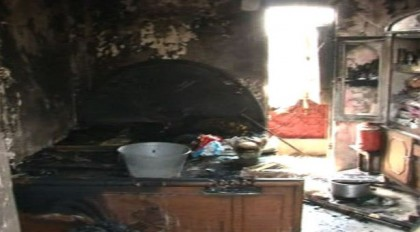 Lahore Fire Home